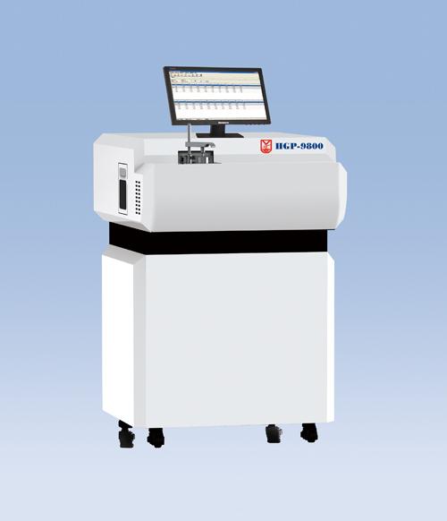 HGP-9800型全譜直讀光譜儀.jpg