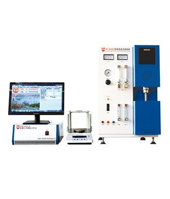 HW2000C型高频红外碳硫分析仪.jpg