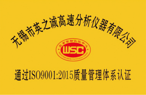 ISO9001:2015质量管理体系?#29616;? title=